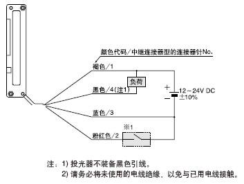 电路 电路图 电子 设计 素材 原理图 353_266
